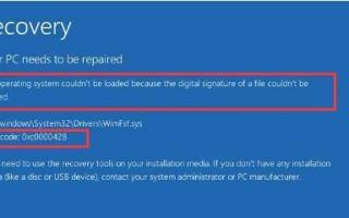 Цифровая подпись для этого файла не может быть проверена [решено]