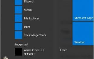 Мерцание меню «Пуск» в Windows 10 — как исправить? [Решено]