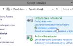 Как найти драйвер для неизвестных устройств в Windows