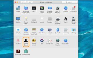 Mac: как удалить пользователя в macOS