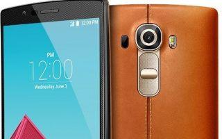 LG G4 — Как восстановить Android 5.1 Lollipop (понижение от Marshmallow)