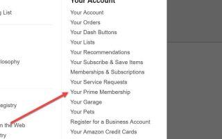 Как отменить Amazon Prime