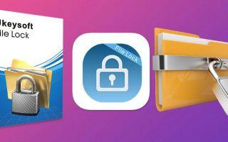 UkeySoft File Lock Review: блокировка, скрытие или шифрование ваших файлов и папок!