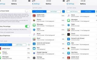 iOS 11: как улучшить время автономной работы iPhone
