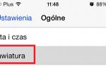 Как отключить автоматическую коррекцию в iPhone и iPad