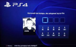Как заблокировать консоль PS4 с паролем (код доступа)