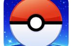 Как играть в Pokemon GO с заблокированного экрана