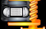 Как уменьшить размер фильмов, записанных на Android