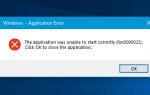 Знать, как исправить ошибку приложения 0xc0000022 в Windows 10, 8, 7