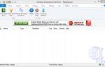 Какая программа лучше всего упаковывать файлы?