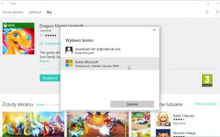 Windows 10 как выйти из Windows Store