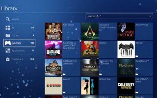 Как организовать свою игровую библиотеку PS4 с помощью папок
