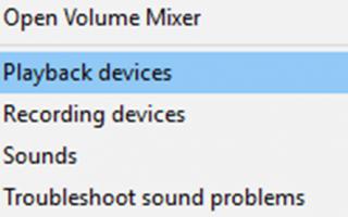 Как исправить проблему потрескивания звука в Windows 10? [Решаемые]