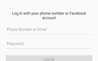 Как использовать Facebook Messenger без учетной записи Facebook