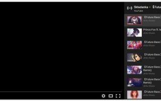 YouTube не воспроизводит видео и отображает черный экран — как его исправить?