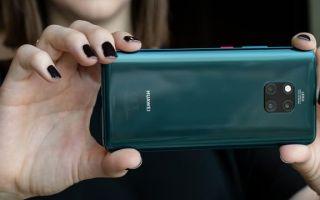 Типичные проблемы с Huawei Mate 20 Pro и способы их решения