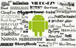 Как установить более 600 системных шрифтов для Android