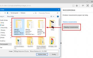 Microsoft Edge не загружает расширения