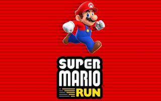 Super Mario Run на Android здесь! Как установить игру бесплатно?