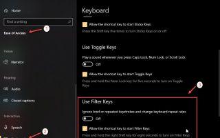 Как отключить ключи фильтра в Windows 10? [Решено]