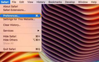 Mac: как просматривать и редактировать пароли, сохраненные в Safari