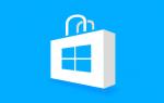 Как загружать приложения из магазина Windows 10 в локальную учетную запись