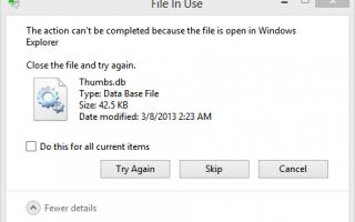 Действие не может быть завершено, потому что файл открыт [решено]