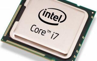 Что вы должны помнить при выборе процессора для своего компьютера?