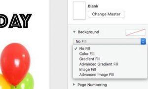 Как изменить цвет фона в Pages