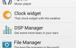 Как установить приложения CyanogenMod на ваш смартфон