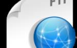 Как передавать файлы между FTP-серверами