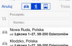 Как изменить предпочтительный маршрут на Картах в iPhone