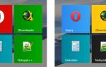 Как изменить цвет любых фрагментов в Windows 8 на экране «Пуск»