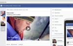 Как вам нравится новый Facebook?