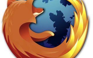 Лучшие трюки и модификации Firefox