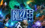 Как смотреть и что ожидать от церемонии открытия BlizzCons 