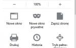 Блокировка паролей в Mozilla Firefox