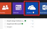 Как найти резервную копию Windows 8 или Windows Phone