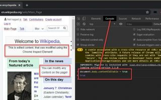 Chrome DevTools; Изучите элементарные хитрости!