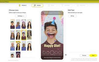 Как создать собственный объектив Snapchat с помощью нового инструмента Snap Inc.