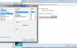 Как изменить шрифт в окне сообщения Skype?