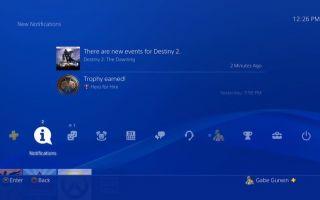 Как подготовить PlayStation 4 к подаркам
