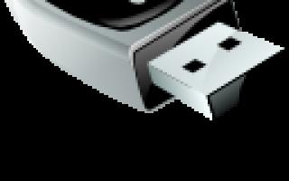 Как создать загрузочный USB с установщиком нескольких систем