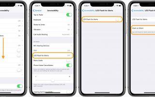 Доступность: Как получить визуальные оповещения о вспышках для звонков на iPhone