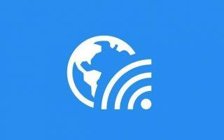 Windows 10 Wifi иконки отсутствуют — как это исправить? [Решено]