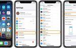 Как отключить значки уведомлений приложения на iPhone