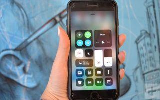 Как отключить Bluetooth и Wi-Fi в iOS 11
