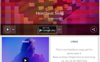 Лучшие приложения для распознавания музыки на Android