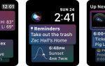 watchOS 4: Как настроить и использовать новое лицо Siri на Apple Watch