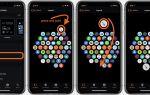Apple Watch: как упорядочить приложения